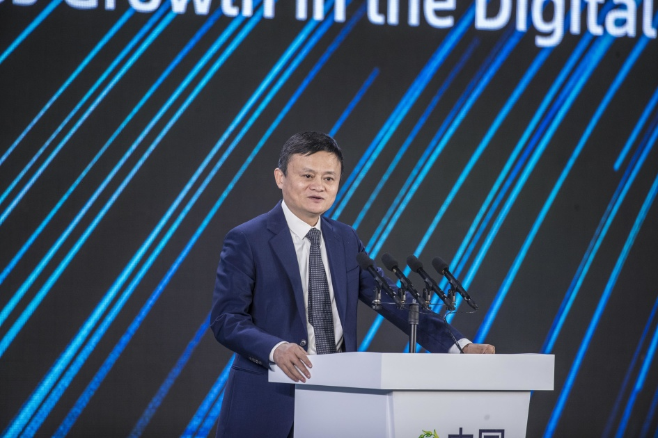 China is pushing Alibaba founder Jack Ma to reduce his financial business