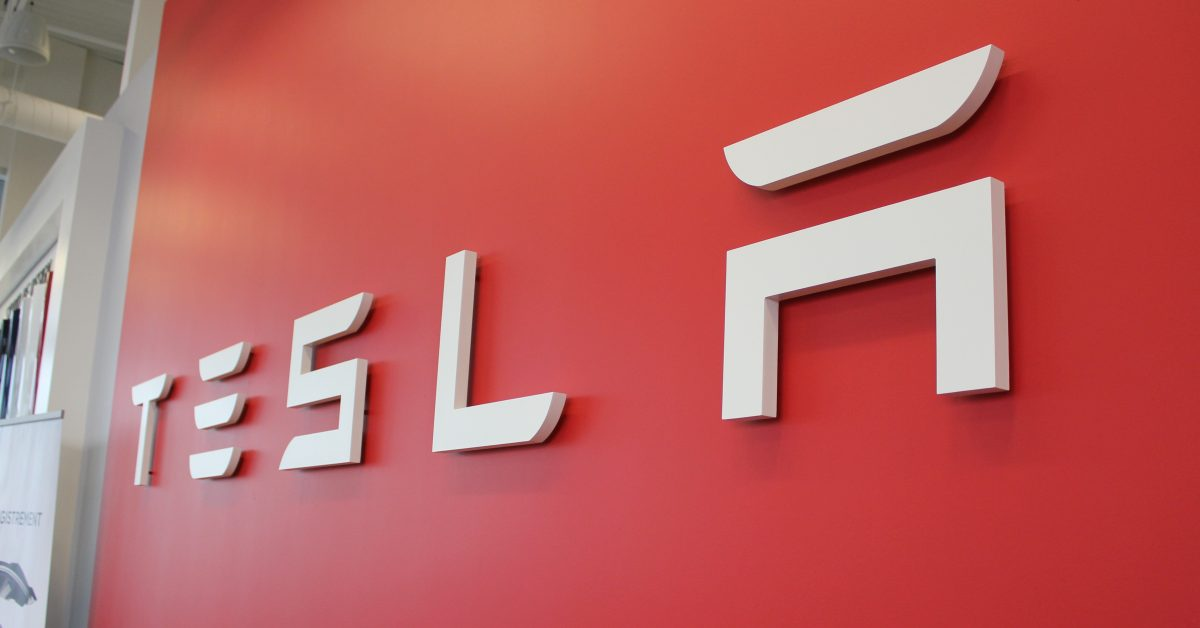 Tesla (TSLA) has been supported in stock prices on strong delivery expectations