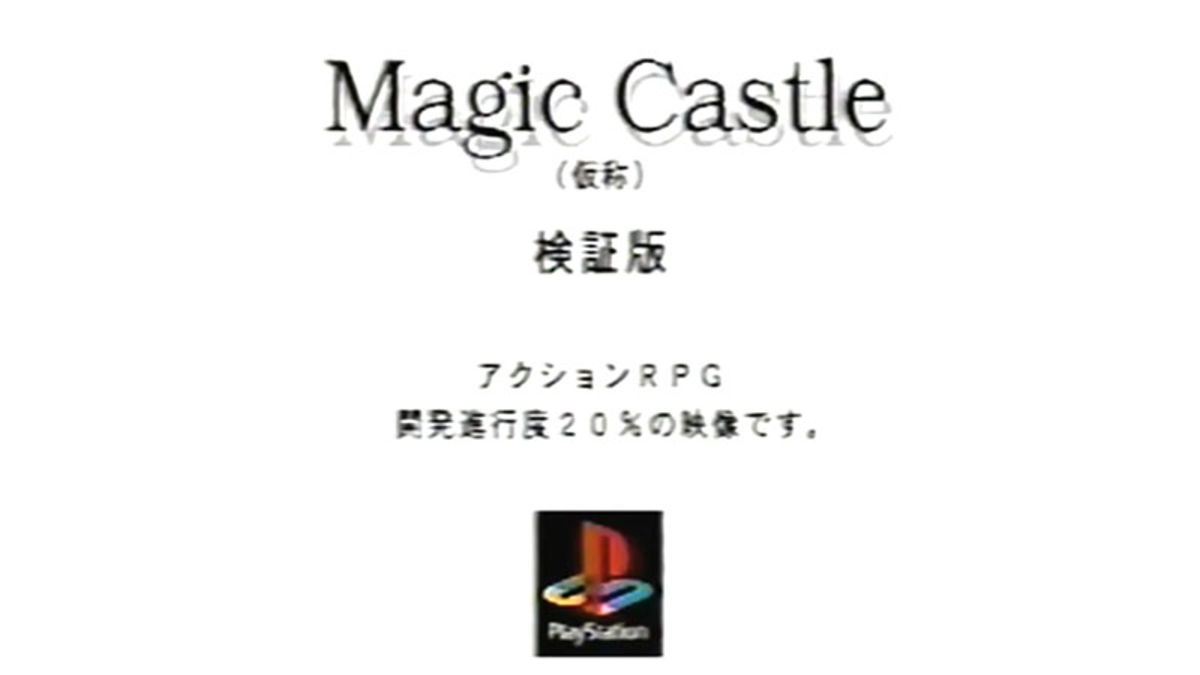 The unfinished Japanese PS1 game was completed, and later released