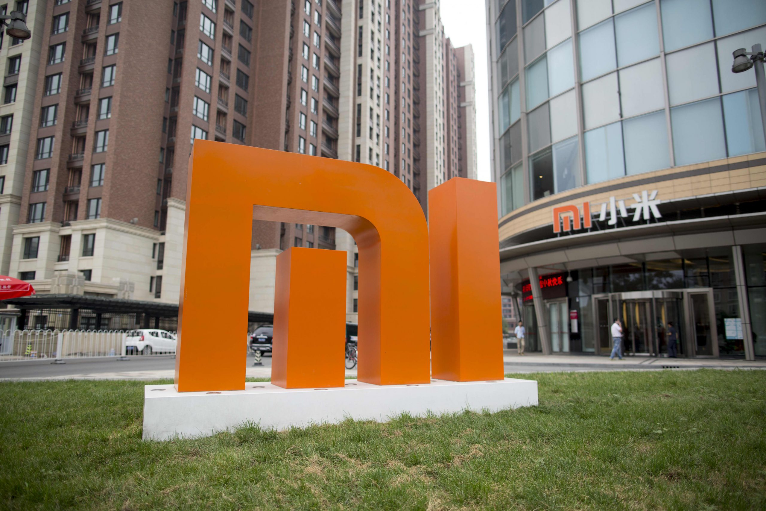 Xiaomi has been added to the US blacklist of Chinese military companies